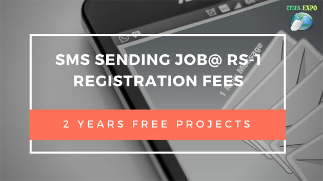 sms job sms sending jobs from home daily payment