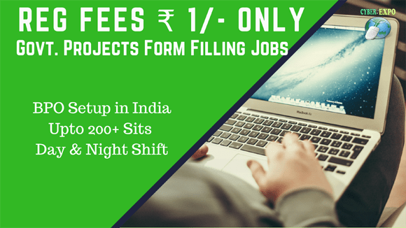Online Form Filling Jobs @Rs-1 Registration Fees 5 Year Free