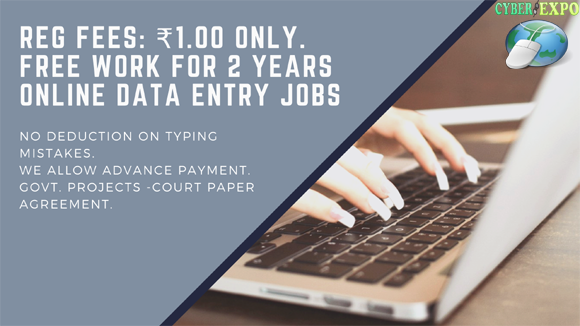 Online Data Entry Jobs @₹-1 Registration Fees 2 Years Free Work DAILY