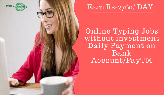 Online Typing Jobs without investment Daily Payment on Bank Account PayTM