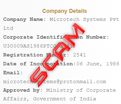 MCA Registration Data Entry Jobs Fraud in India 4